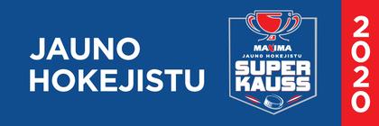 Main sponsor's banner